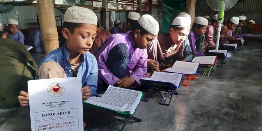 OPERATION CORAN #ACTE 3 - Association Au Coeur De L'Ummanity