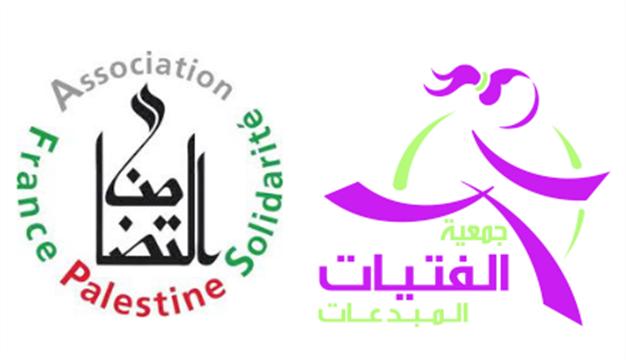 Soutenez Creative Girls Society - Association France Palestine Solidarité Versailles Yvelines