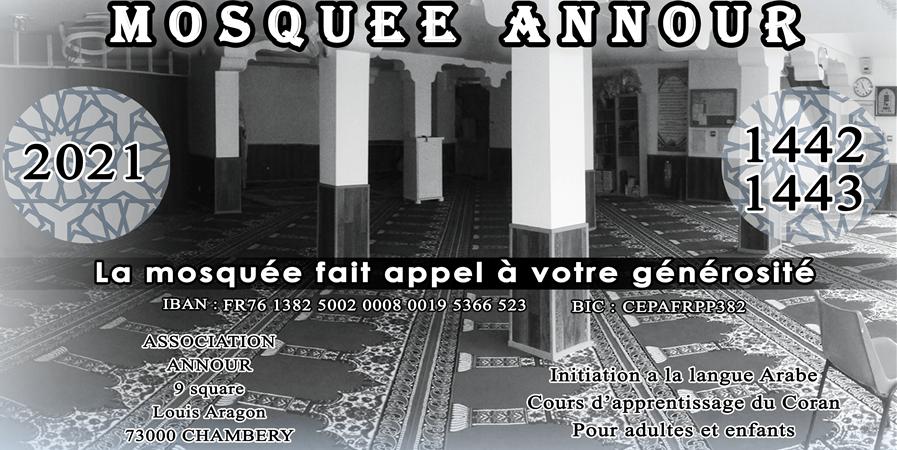 Travaux finition de la mosquee - ASSOCIATION ANNOUR