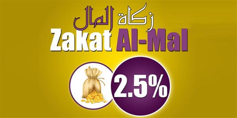 ZAKAT ELMAAL - association culturelle et caritative des musulmans de la guyane française