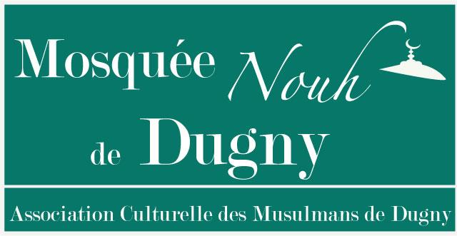 Construction de la 1ère Mosquée de Dugny - ACMD Mosquée de Dugny