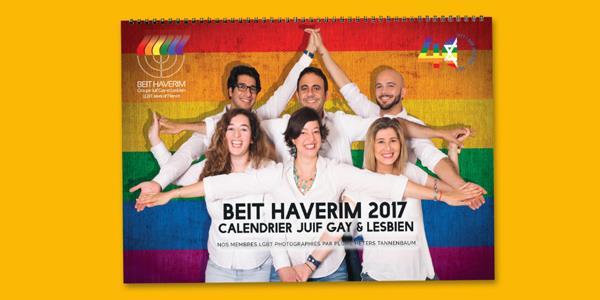 Calendrier 2017 du Beit Haverim - BEIT HAVERIM