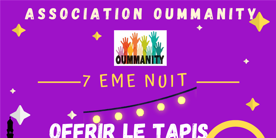 Tapis mosquee  - Oummanity