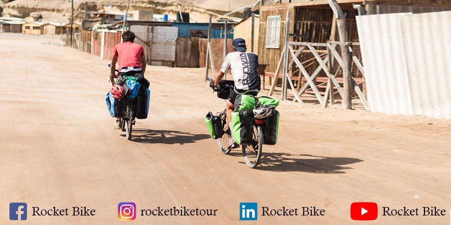 Rocket Bike - La Guilde