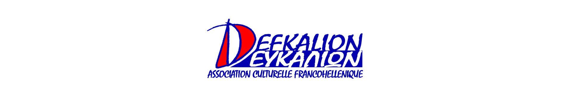 Adhésion 2016 - DEFKALION association culturelle franco-hellénique