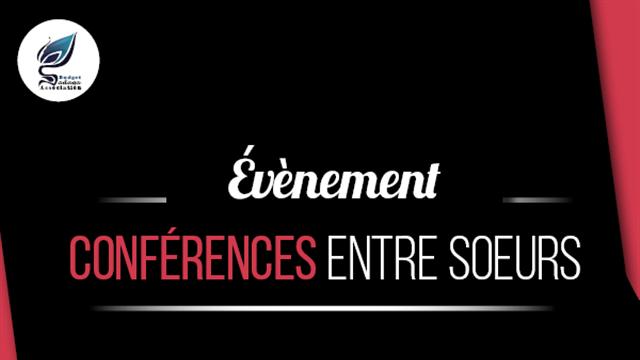 CONFERENCE ENTRE SOEURS - association budget sadaqa