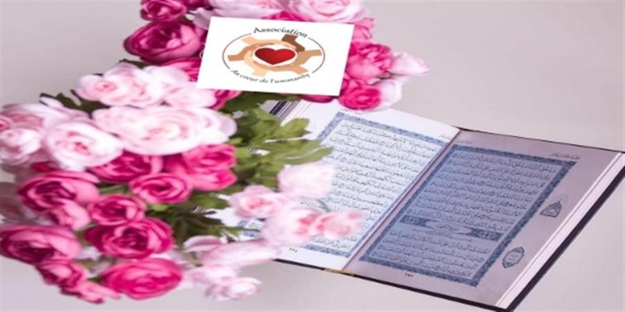 Opération Coran  - Association Au Coeur De L'Ummanity