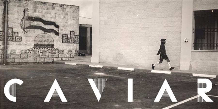CAVIAR - Le magazine sur la culture foot - Petit Filet