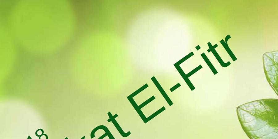 Zakat El Fîtr  2018 - 7€  - AMEA
