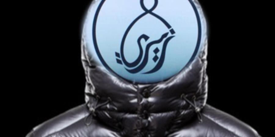 Une doudoune pour tous - Association Ziri Bagnolet