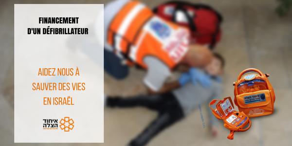 Sauvez des vies en Israël - Participez au financement d'un défibrillateur - Hatzala