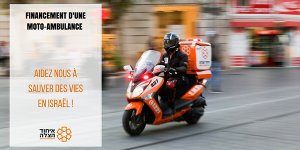 Sauvez des vies en Israël - Participer au financement d'une Moto-ambulance - Hatzala