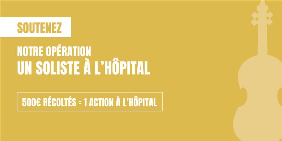 Un soliste à l'Hôpital Louis-Mourier - LYRE ET MUSES