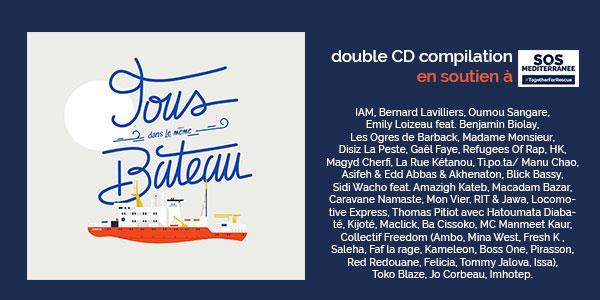 Compilation en soutien à SOS MEDITERRANEE - Tous Aziluttes