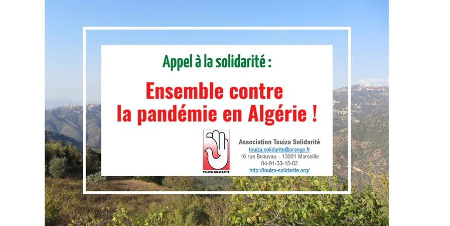 🔴 Ensemble contre la pandémie en Algérie ! 🔴 - Touiza Solidarité