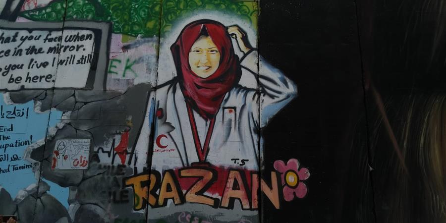 transfert de malades - Martigues Palestine