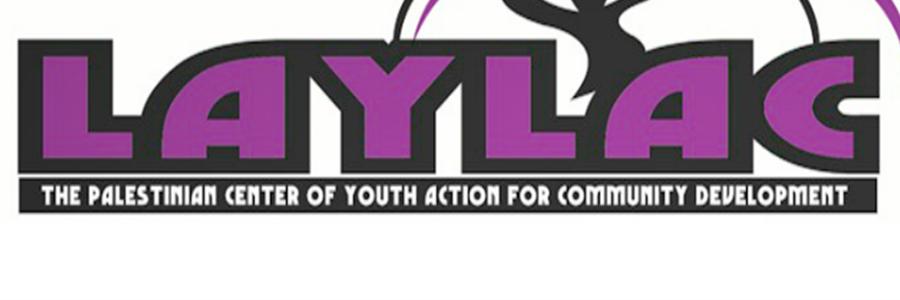 Collecte de fonds au profit du Centre Laylac du Camp de Dheisheh en Palestine - CICP