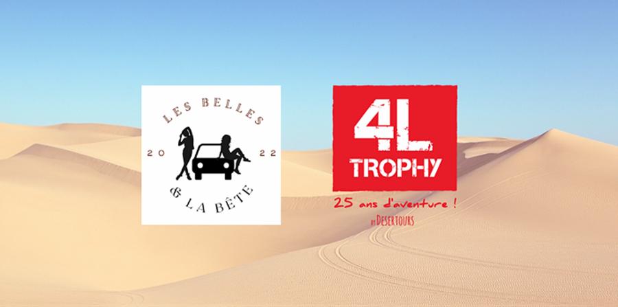 Collecte de dons objectif 4L Trophy 2022 - Les Belles et la Bête - Les Belles et La Bête