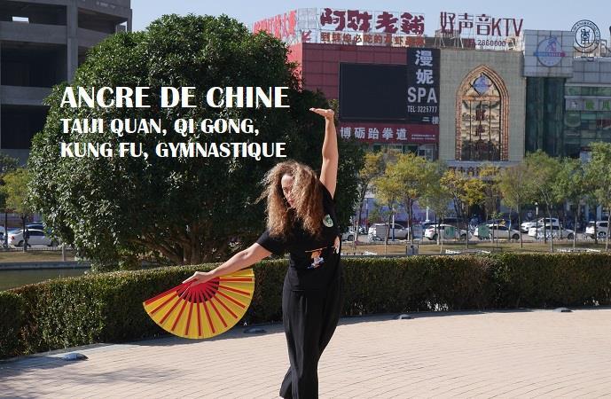 PARTICIPATION ET FORMATION : CHAMPIONNATS D'EUROPE DE WUSHU TRADITIONNEL - ANCRE DE CHINE