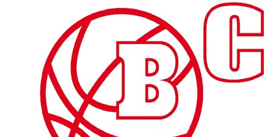 Entraînements 2017/2018 - BASKET CLUB PREROIS