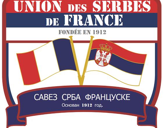 FOND de solidarité et de défense des interets des Serbes de FRANCE - UNION DES SERBES DE FRANCE