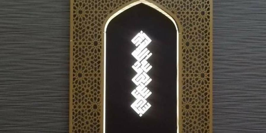Mosquée Aïcha : finissons sa construction ! - UNION CULTUELLE DES MUSULMANS
