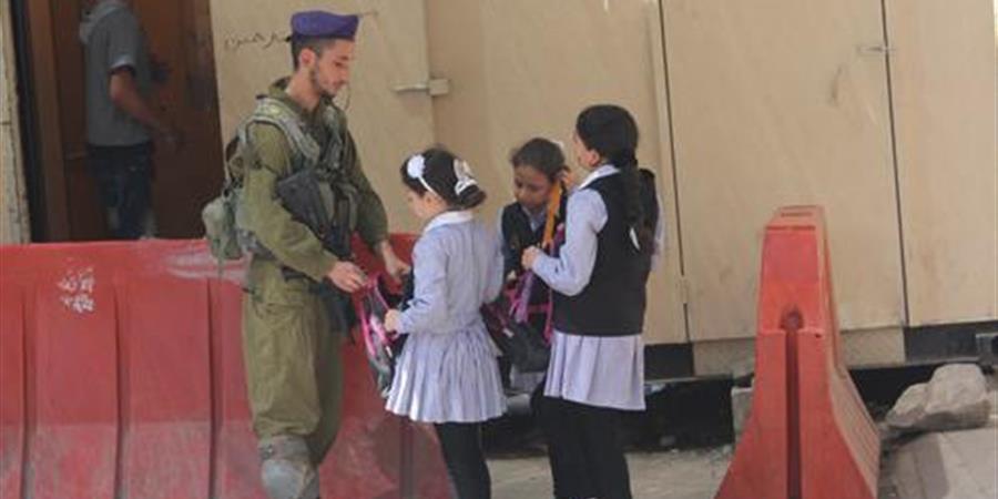Un cartable pour la Palestine - Amitié Palestine Solidarité