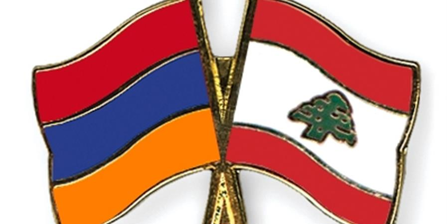 Soutien aux Arméniens du Liban - Amasc