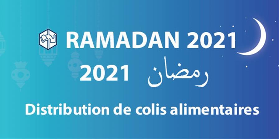 Aide alimentaire - Ramadan 2021 - MOSQUEE ARRAHMA