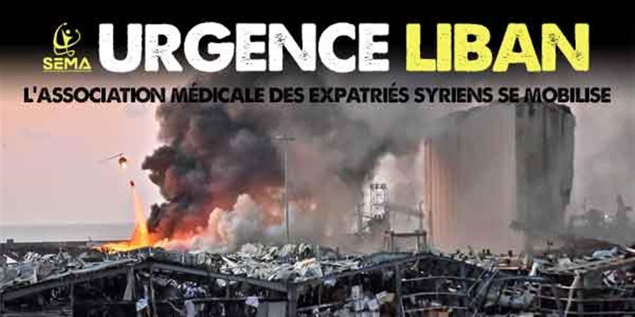 URGENCE LIBAN - AMDES-SEMA
