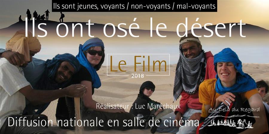 Réalisation d'un film long métrage  - au-delà du regard