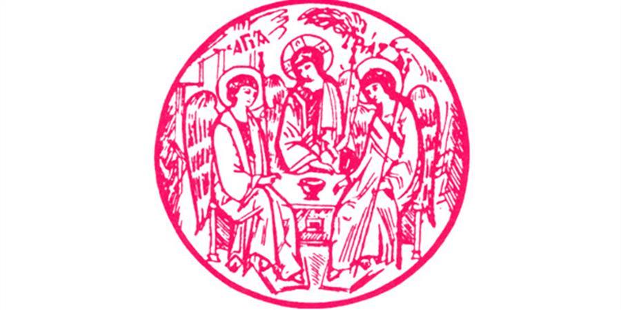 Soutenez le 16e Congrès orthodoxe en Europe occidentale - Fraternité orthodoxe en Europe Occidentale