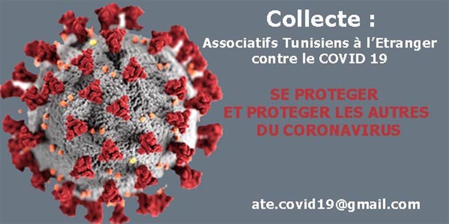 Collecte par : Associatifs Tunisiens à l'Etranger  (Ate.covid19) - FTCR