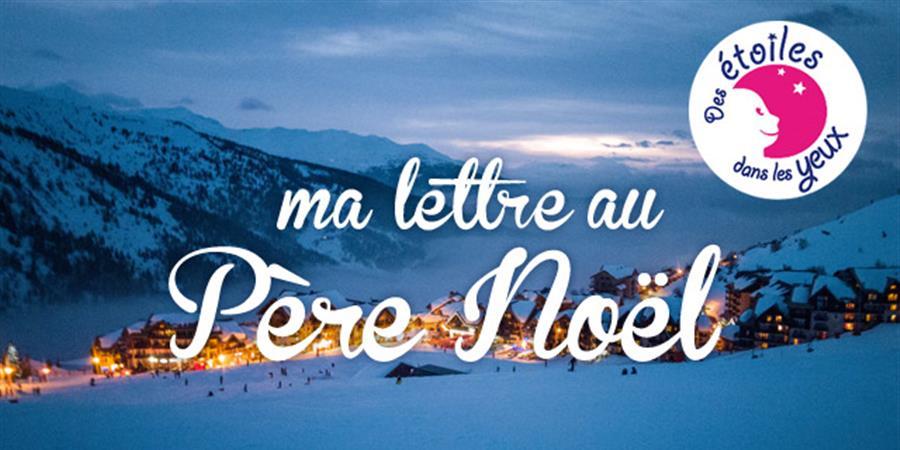 Ma lettre au père noël - Association Des Etoiles Dans Les Yeux