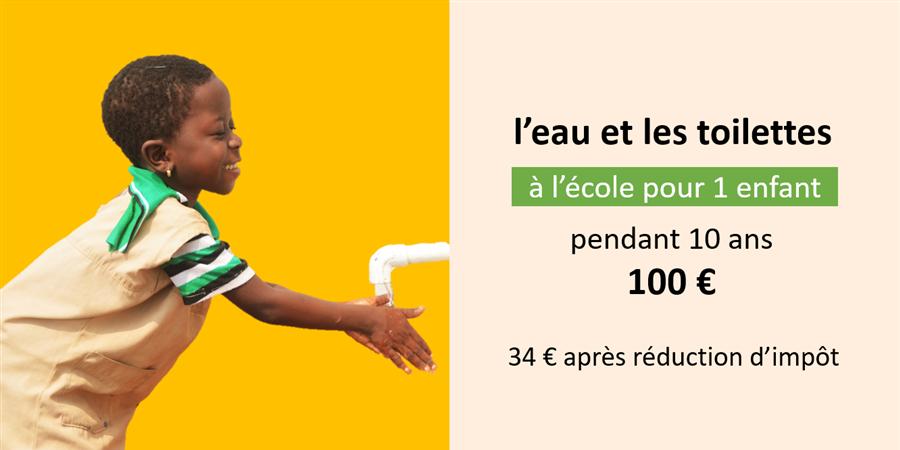 De l'eau et des toilettes pour les écoliers du Bénin. - XUÂN
