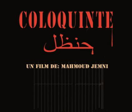 COLOQUINTE - حـنـظـل de Mahmoud Jemni - Association Démocratique des Tunisiens en France