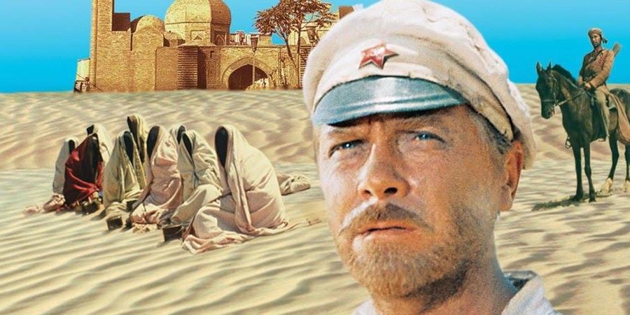 Soirée du cinéma russe « Le soleil blanc du désert » - ASSOCIATION PROJET RUSSE