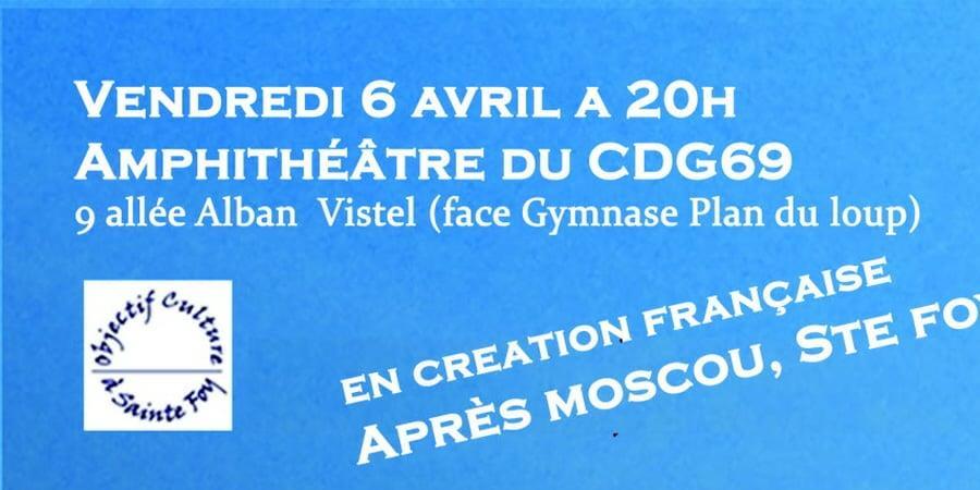 """Concert musique classique """"Moscou-Paris un dialogue culturel"""" - ASSOCIATION PROJET RUSSE"""