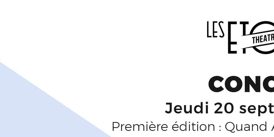 1ère édition : Quand Astaffort s'invite à Paris - Reconnaissance Production