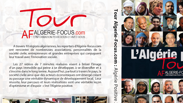 "Diffusion du film ""Algérie Positive"" - ATLAS association"