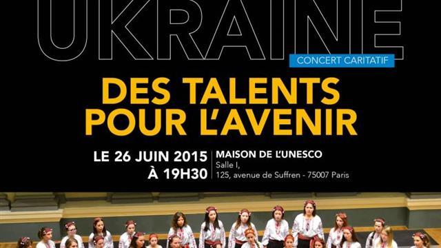 UKRAINE: des talents pour l'avenir - Aide Médicale Caritative France-Ukraine