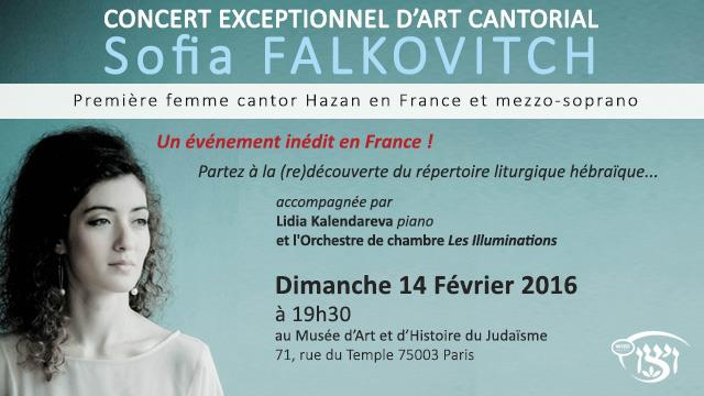 Concert exceptionnel d'art cantorial  - WIZO France