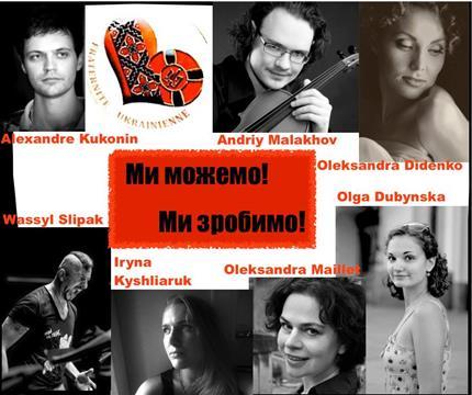 Concert de la musique classique - Eglise Saint-Merri - Aide Médicale Caritative France-Ukraine
