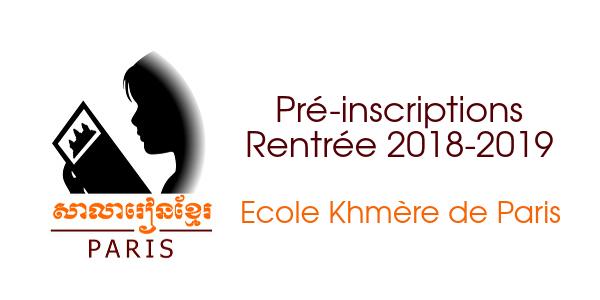 Pré-inscription à la rentrée 2018-2019 - Association Culturelle Franco-Khmère