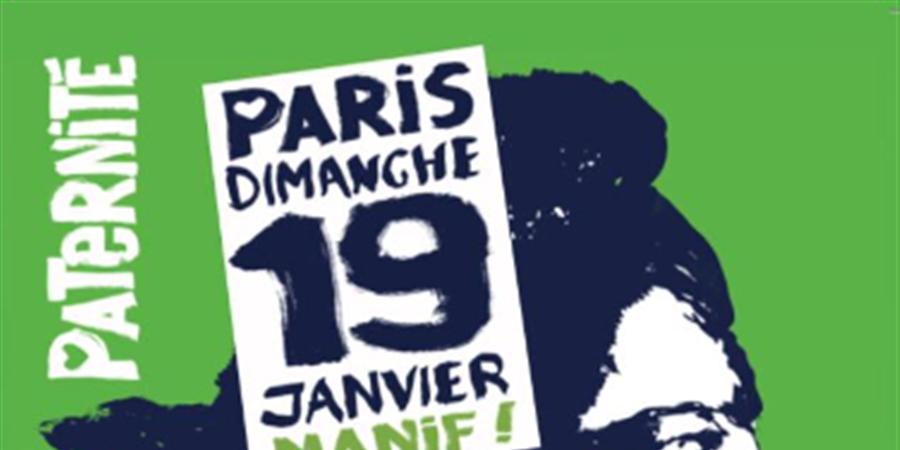 Marchons Enfants Bretagne Sud - AFC Morbihan