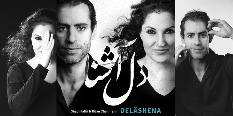 Album Delâshena - Shadi FATHI & Bijan CHEMIRANI - MCE Productions