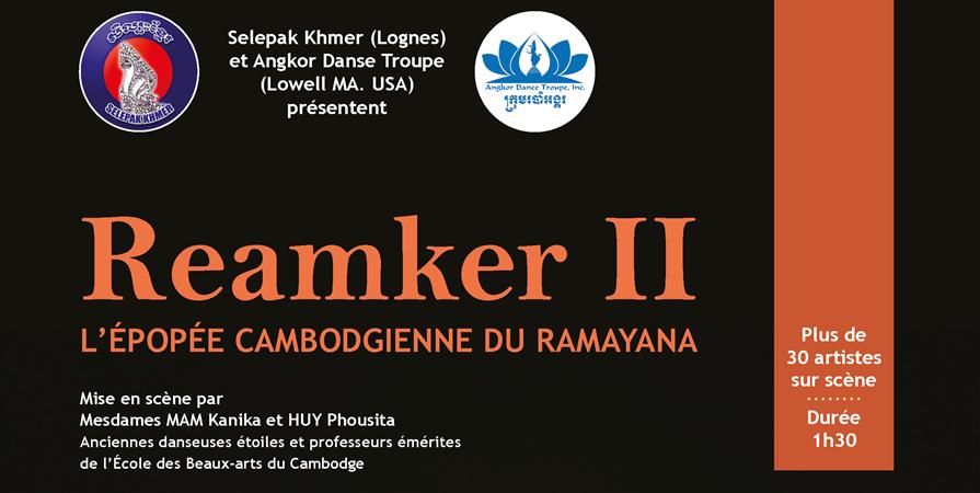 REAMKER II - SELEPAK KHMER