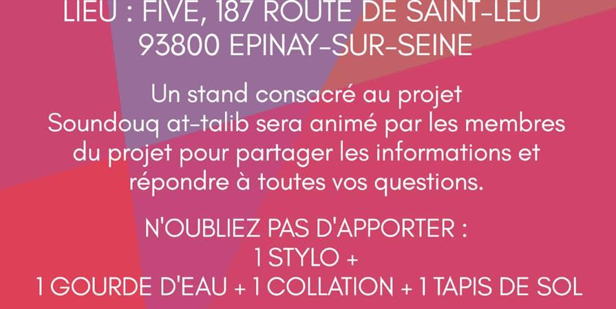 BOOTCAMP ENTRE SOEUR - Shatibi idf