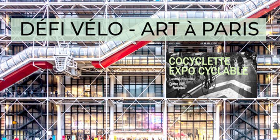 Défi vélo - L'art contemporain - Cocyclette