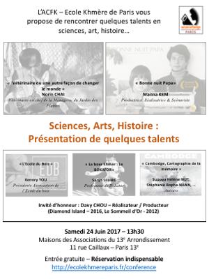 Conférence ACFK-EKP - Sciences, Arts, Histoire : Présentation de quelques talent - Association Culturelle Franco-Khmère